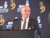 יאיר אבידן המפקח על הבנקים / צילום: דוברות לשכת עורכי הדין