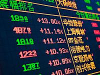 מסחר באסיה / צילום: Shutterstock