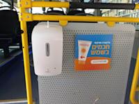 """מתקן קרם הגנה באוטובוס / צילום: יח""""צ אלקטרה אפיקים"""