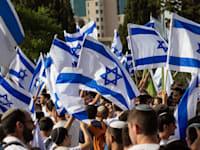 ריקוד הדגלים בירושלים לפני כחודש / צילום: Shutterstock, yosefus