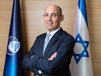 נגיד בנק ישראל, אמיר ירון / צילום: דוברות בנק ישראל