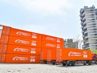 מכולות  Alibaba.com עם מיתוג של צים / צילום: יח''צ