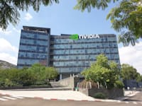 משרדי חברת NVIDIA / צילום: באדיבות NVIDIA