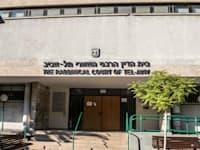 בית הדין הרבני בת''א / צילום: Shutterstock