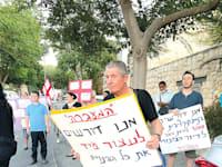 הפגנת פעילי הדיור הציבורי מול ביתו של שר השיכון אלקין / צילום: דני גיגי