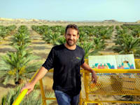 אבירם מוריס, חקלאי ממושב פארן בערבה, בעלי אתר Tamar4U / צילום: תמונה פרטית
