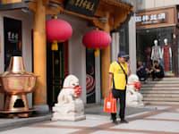 כלכלת סין מתאוששת אחרי מגפת הקורונה / צילום: Associated Press, Ng Han Guan