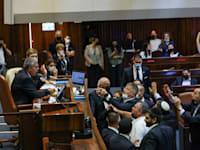 מליאת הכנסת השבוע / צילום: נועם מושקוביץ, דוברות הכנסת