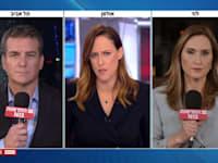 חדשות 12 / צילום: צילום מסך