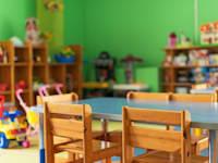 גן ילדים / צילום: Shutterstock, M-Production