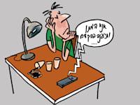 שירות לקוחות. כ–46% מעדיפים מענה טלפוני / איור: גיל ג'יבלי