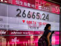 ירידות במדד המניות בהונג קונג, השבוע / צילום: Associated Press, Vincent Yu