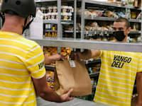חנות ''חשוכה'' של יאנגו דלי / צילום: יח''צ