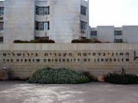 האוניברסיטה העברית בירושלים / צילום: Shutterstock