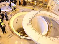 מתקן גרעיני בעיר עראק באיראן / צילום: Reuters, WANA NEWS AGENCY