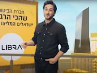 קמפיין חברת הביטוח ליברה / צילום: מתוך ערוץ היוטיוב הרשמי