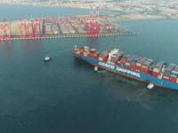 אוניית המכולות COSCO SHIPPING ALPS עוגנת בנמל המפרץ / צילום: אברהים גובראן, חברת א.ג.מדידות בע''מ