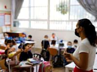 תלמידים חוזרים ללימודים ב-1 בספטמבר בתל אביב / צילום: Reuters, Amir Cohen