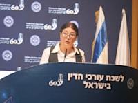 נשיאת בית המשפט העליון אסתר חיות בכנס המשפט, היום / צילום: תמר מצפי