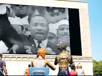 מרטין לותר קינג במוזיאון שהוקם לכבודו במשחק פורטנייט / צילום: צילום מסך