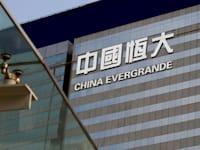 ענקית הנדל''ן הסינית אוורגרנד (Evergrande) / צילום: Reuters