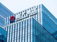 משרדי אוורגרנד בשנזן, סין / צילום: Shutterstock, hxdbzxy