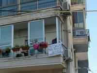 רוב משמעותי מבעלי הדירות במקומות היקרים מחויבים במס על השכרת דירתם / צילום: שלומי יוסף