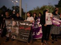 הפגנת נשים מול ביתו של שר הפנים עומר בר לב על האלימות וההפקרות בחברה הערבית / צילום: Associated Press, Sebastian Scheiner