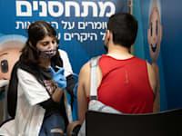 חיסון לקורונה / צילום: Associated Press, Maya Alleruzzo