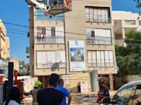 הבניין ברעננה שפונה בשל חשש מפני קריסה / צילום: עיריית רעננה