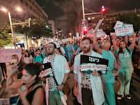 הפגנת מתמחים נגד תנאי התורנויות שלהם / צילום: יח''צ