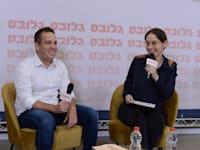 אלונה בר און בשיחה עם אסף שגיא, מנכ''ל טיקטוק ישראל, ועידת האמון של גלובס / צילום: איל יצהר