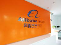 עליבאבא. מתחרות חדשות נוגסות בנתח השוק שלה / צילום: Shutterstock, zhu difeng
