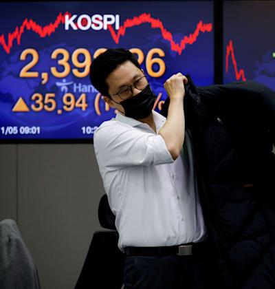 חדר מסחר בבנק בסיאול, בירת קוריאה הדרומית / צילום: Reuters, Kim Hong־Ji