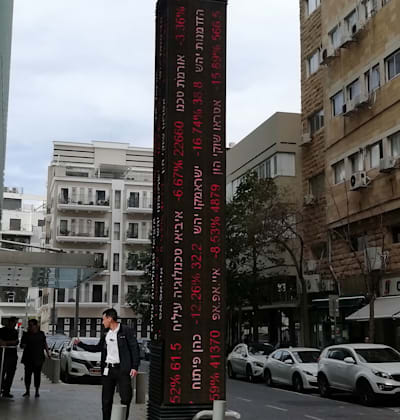 הבורסה נצבעה באדום / צילום: טלי בוגדנובסקי
