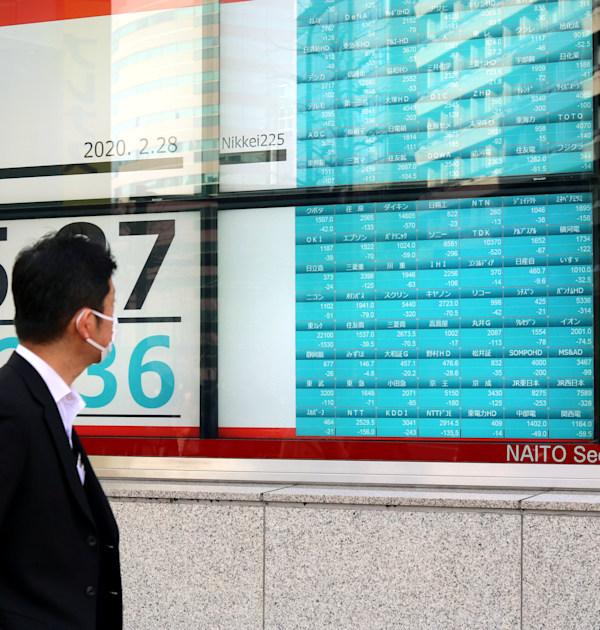 טוקיו, יפן / צילום: Shutterstock