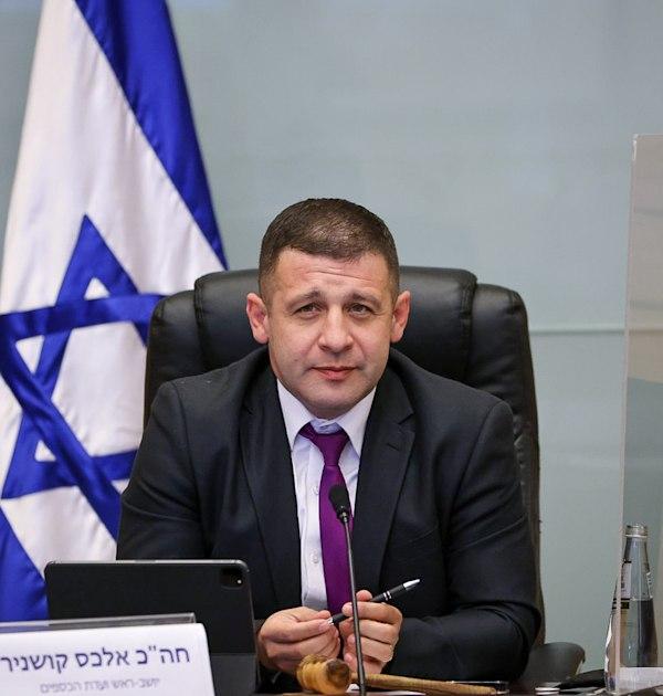 יו''ר ועדת הכספים, אלכס קושניר / צילום: נועם מושקוביץ, דוברות הכנסת