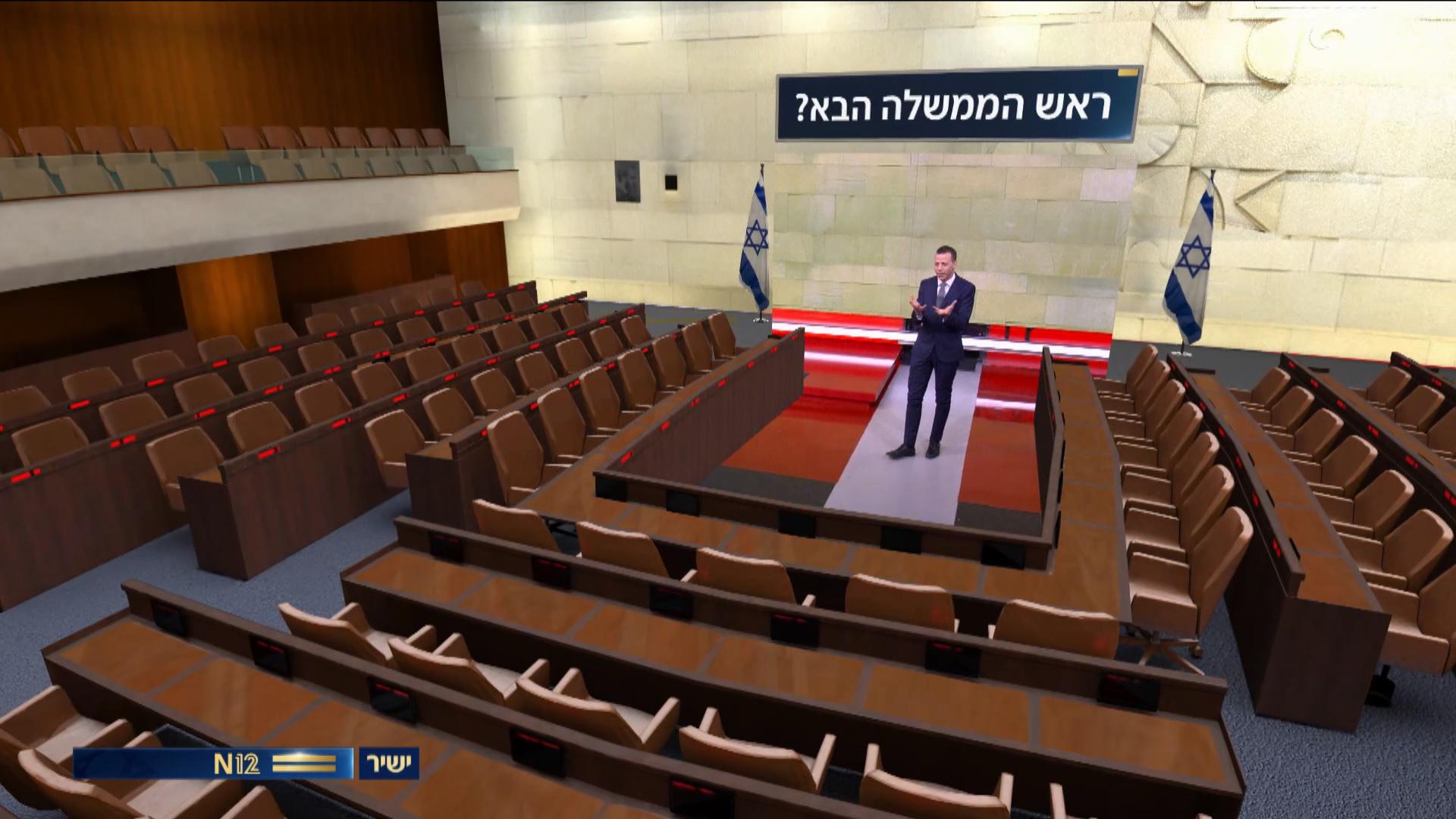 עמית סגל, חדשות 12 / צילום: חדשות 12