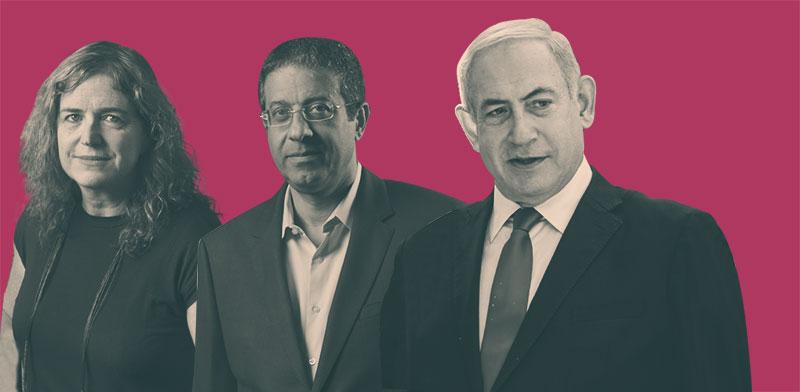 מדינת ישראל נגד בנימין נתניהו שאול אלובץ ואחרים-הם אוכלים לאכול הרבה חרא עד שיקיאו את כל החרא הזה מהפה 800_zvm79x
