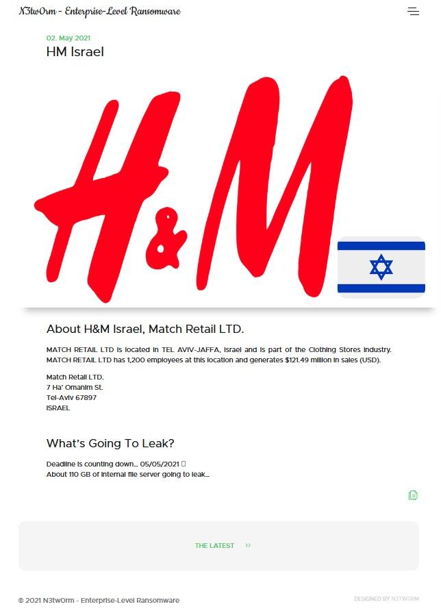 הודעת האיום שנשלחה ל-H&M ישראל