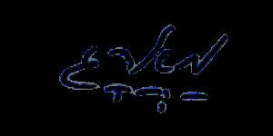 כתב היד של איל גבאי