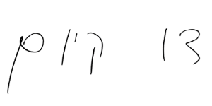 כתב היד של יענקי םרבר