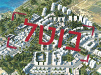 """הדמיית תוכנית אפולוניה. 2,687 יח""""ד בהמתנה / צילום: רשות מקרקעי ישראל"""