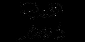 כתב היד של מוחמד מג׳אדלה