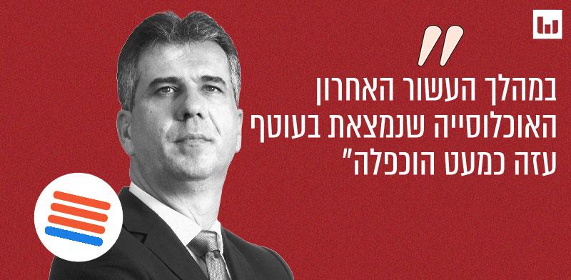 אלי כהן, הליכוד חדשות הבוקר, קשת, 18.5.21 / צילום: איל יצהר
