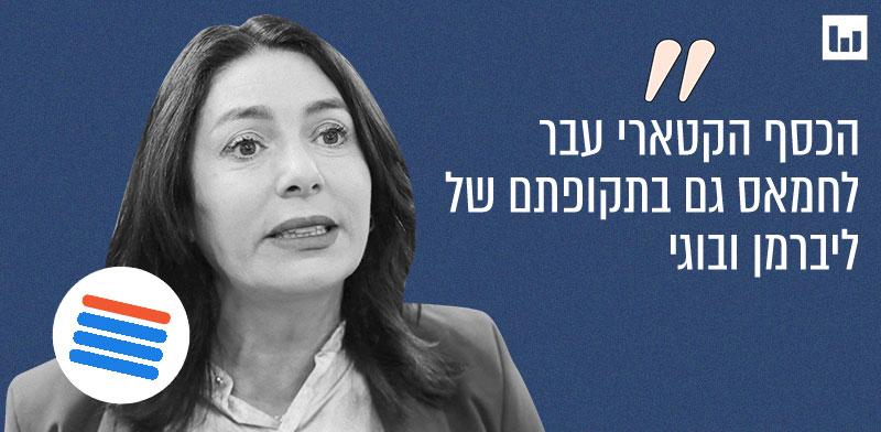 מירי רגב, הליכוד משדר מיוחד, חדשות 13, 17.5.21 / צילום: אלכס קולומויסקי-ידיעות אחרונות