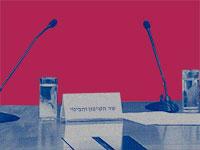שולחן שר השיכון / עיצוב: טלי בוגדנובסקי