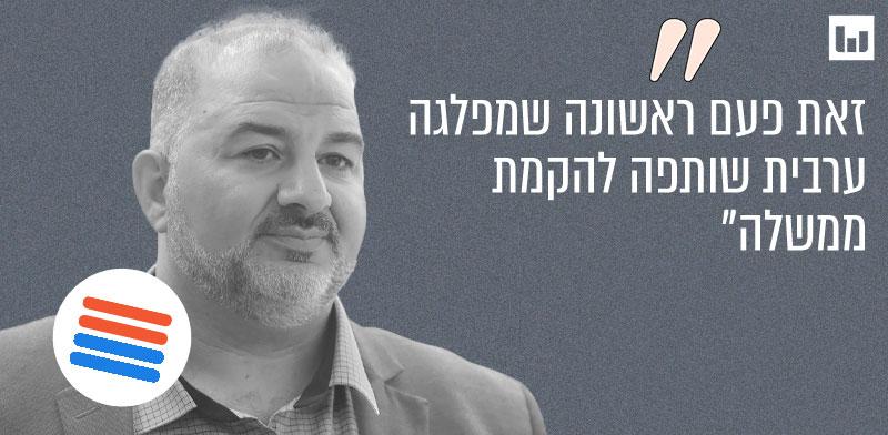 """מנסור עבאס, רע""""ם מסיבת עיתונאים, כל הערוצים 2.6.2021 / צילום: אלכס קולומויסקי-ידיעות אחרונות"""