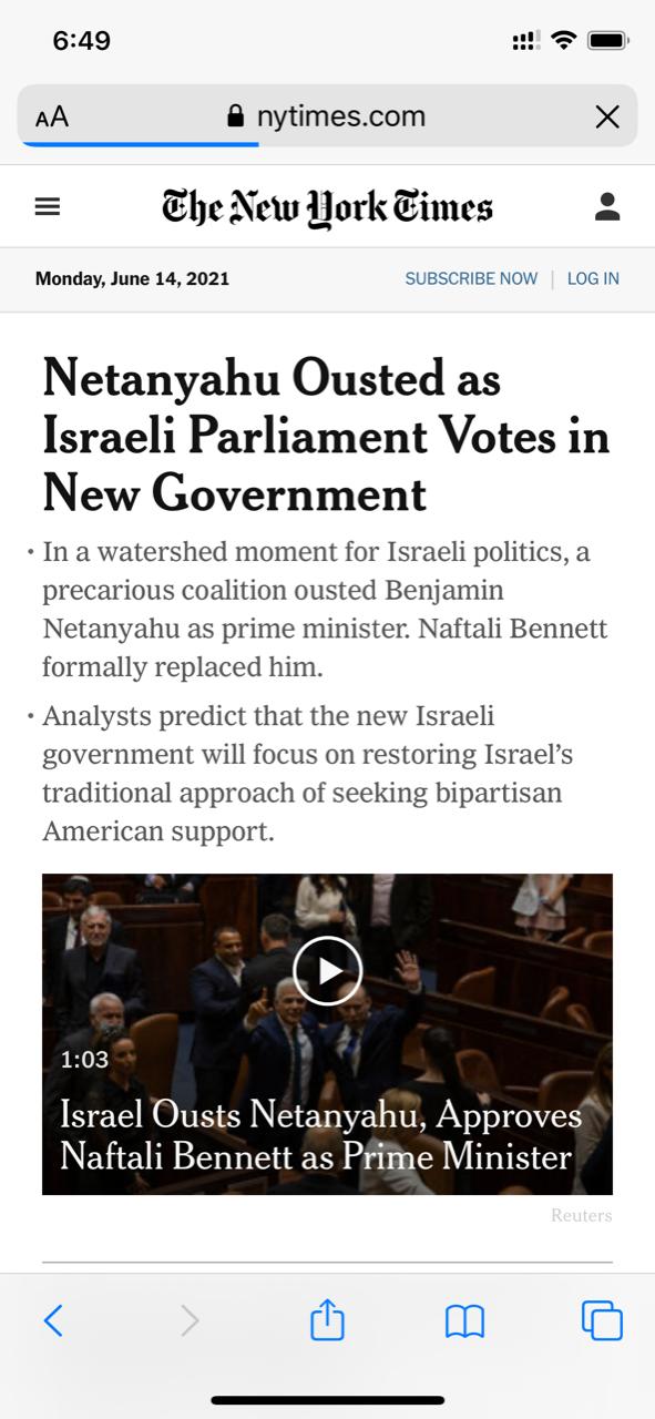 הכותרת הראשית בניו יורק טיימס על חילופי השלטון בישראל / צילום: צילום מסך