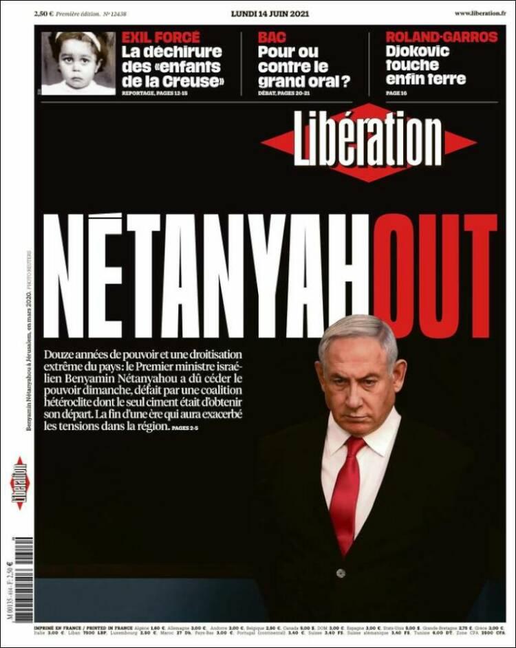 עיתון השמאל הצרפתי